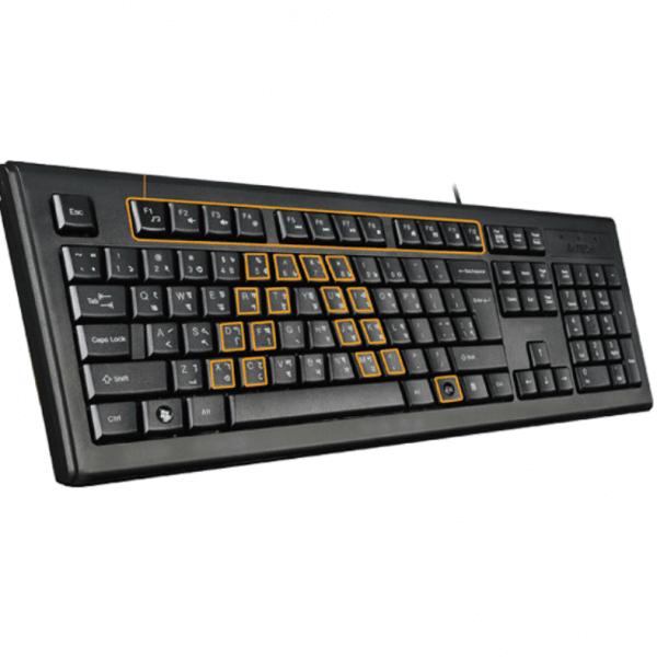 a4tech bloody keyboard
